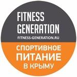 Fitness-Generation - спортивное питание в Крыму и Севастополе