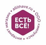 Allithave.ru