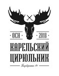 Барбершоп Карельский Цирюльник