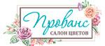 Магазин цветов и букетов с доставкой Прованс