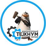 "Сервисный центр ""ТехнУМ"""