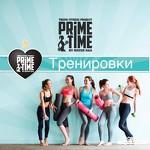 Фитнес проект Prime Time