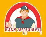 """Индивидуальный предприниматель ГОЛЯКОВА ТАТЬЯНА ВЛАДИМИРОВНА (ТМ """"Илья"""