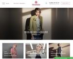 PLANITA - модная женская одежда в Красноярске