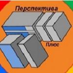"""ООО """"СЦ"""" Перспектива плюс"""""""