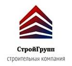 СтройГрупп