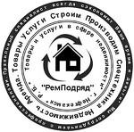 Заказ услуг РемПодряд