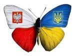 Smart Work Ukraine