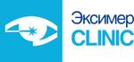 Офтальмологическая клиника «Эксимер» в Санкт-Петербурге