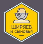 Ширяев и сыновья