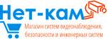 Нет-Кам - магазин систем видеонаблюдения и безопастности.