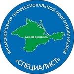 "ООО ""КЦППК ""СПЕЦИАЛИСТ"""
