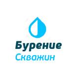 Бурение скважин на воду Гатчинский район