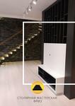 Лестницы, двери, мебель из дерева в компании Фриз