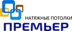 Торгово-монтажная компания Премьер