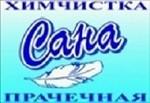 Пункт приема химчистки прачечной на ул. Леонида Лаврова, 8/2.