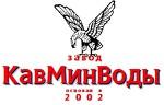 "ООО""КавМИнВоды"""