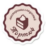 Мастерская сладостей Тортюф