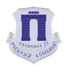 Учебный комбинат ул. Калинина 22