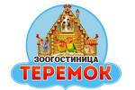 """Гостиница для животных """"Теремок"""""""