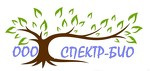 ООО Спектр-Био