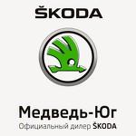 Официальный дилер Skoda (Медведь-Юг)