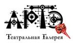 АРТЭ Театральная Галерея