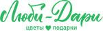 Люби-Дари