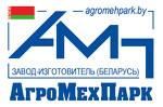"""ООО """"АгроМехПарк"""""""