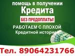 Займы и кредиты по паспорту в день обращения