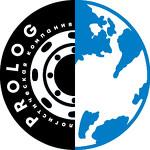 PROLOG, логистическая компания