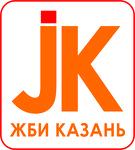 ЖБИ Казань