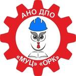 """Многопрофильный учебный центр """"Образование Работа, Карьера"""""""