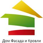ООО «Дом фасада и кровли»