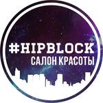 Салон красоты HIPBLOCK