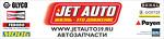 Jetauto39