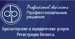 ООО «Центр светодиодного освещения»