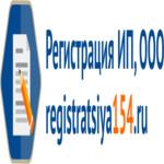 Registratsiya154