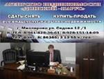 Агентство Недвижимости «Донской-Парус» г  Миллерово Ростовской области