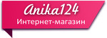 Аника124