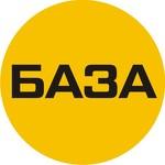 БАЗА, сеть промышленных магазинов