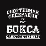 ШВСМ «Спортивная Федерация Бокса Санкт-Петербурга»