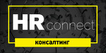 HR-connect