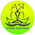 "Студия массажа ""АЯ"""