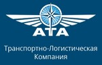 Авиационное Транспортное Агентство (АТА)гентство (АТА)