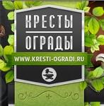 """Компания """"Кресты и Ограды"""" - изготовление ритуальной продукции"""