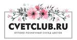 Оптово-розничный склад цветов «ЦветКлаб»