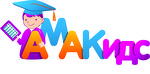 Академия развития интеллекта AMAKids