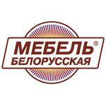 мебель Белоруссии и Турции