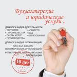 """ООО """"КЦ"""" Гарантия успеха"""""""